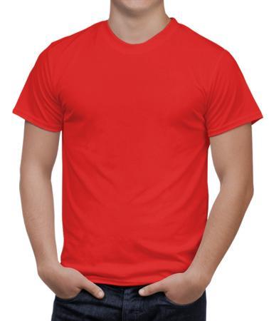 Красный*