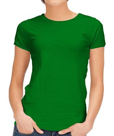 Зеленый*