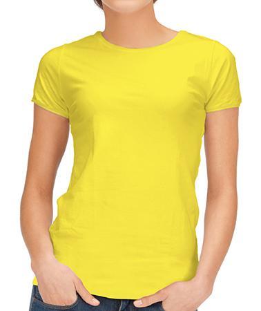 Желтый*
