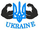 Принт Турникмен Украины вариант 2