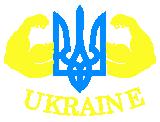 Принт Турникмен Украины вариант 1