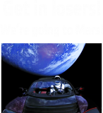 Принт Get in losers вариант 1