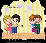 Принт Знакомство с семьей вариант 2