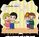 Принт Знакомство с семьей вариант 1