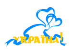 Принт Українські серця вариант 3