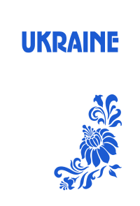 Принт Ukrainian mallows вариант 1