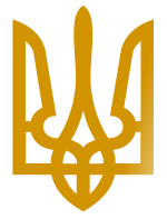 Принт Золотой трезубец вариант 1