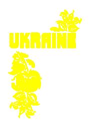 Принт Ukraine flowers вариант 1