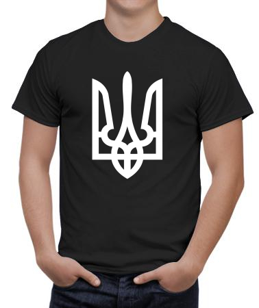 Патриотические футболки с украинской символикой  11d3c8b127856